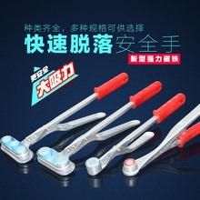 冲床安全手磁力钳吸料器钳配件安全器单头磁铁钳双头三头强磁吸盘