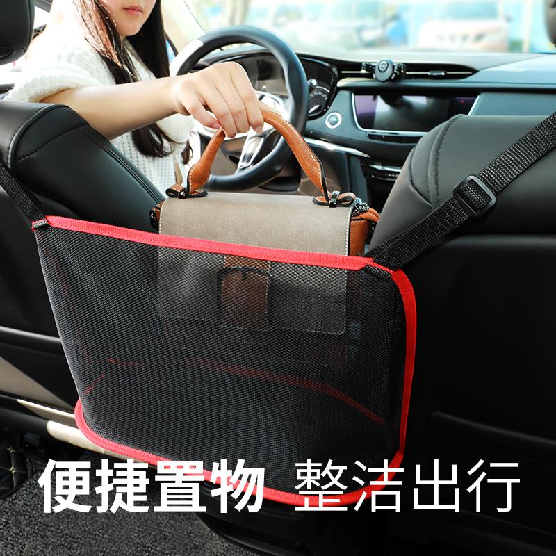 汽车座椅间储物网兜车载车用置物袋椅背挂袋车内用品多功能收纳袋