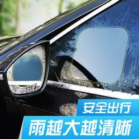 汽车后视镜防雨贴膜反光镜倒车镜侧窗纳米防水膜防雾膜大整块全屏