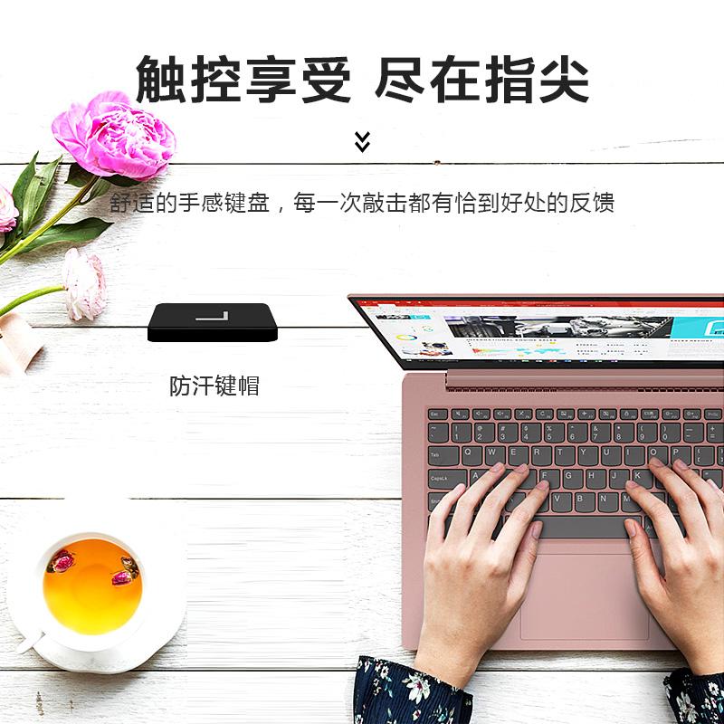 Lenovo/联想小新14 2019款 联想笔记本电脑轻薄便携学生游戏商务办公手提非联想小新air14锐龙版小新潮7000