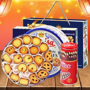 咖啡包邮原装进口礼盒装908g送饼干或