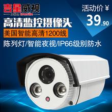 高清监控器摄像头探头安防摄像机1200线阵列灯红外夜视广角室内外