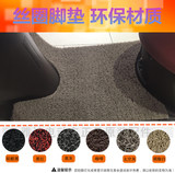 Jiyang foot pad for 雅迪TDT1128Z electric car E-ven foot pad wire ring leather leather foot pad
