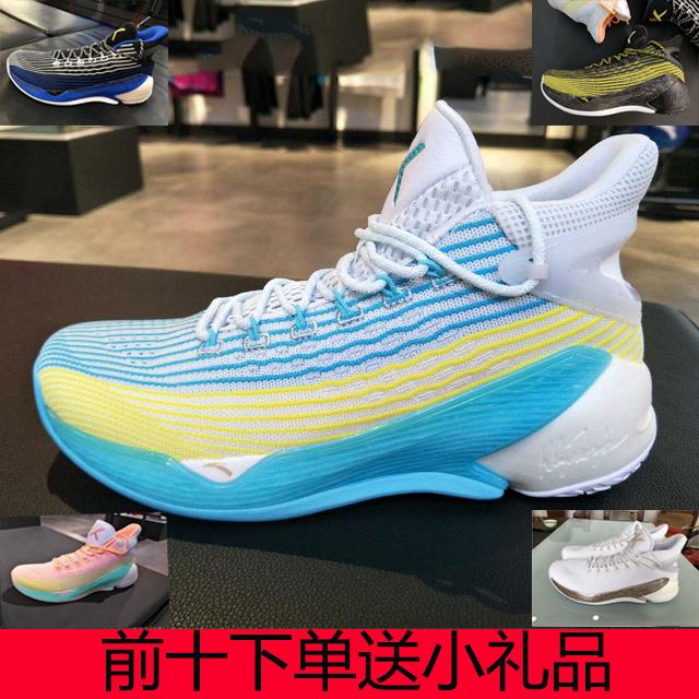 安踏正品篮球鞋男2019新款夏季汤普森kt4总决赛高帮球鞋11921101