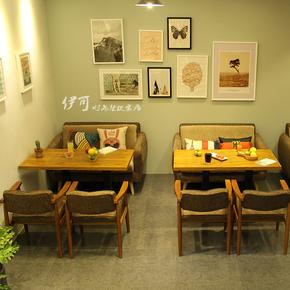 奶茶店桌椅组合甜品店冷饮店饭店咖啡厅复古实木餐桌椅子沙发卡座