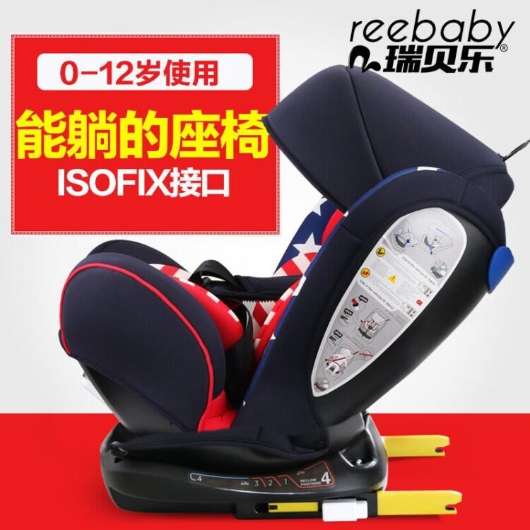 3c认证安全座椅isofix