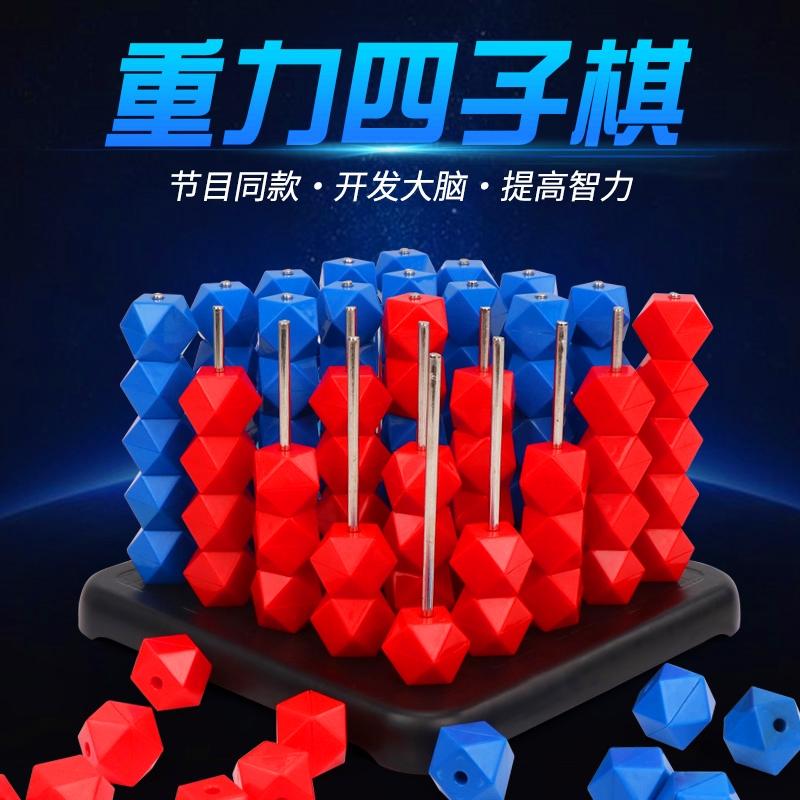 Китайские шашки / Го Артикул 594672825622