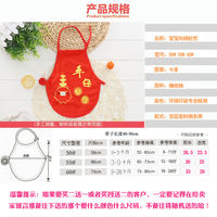 Baby dudou cotton newborn spring and summer thin section child baby newborn four seasons universal child care belly circumference