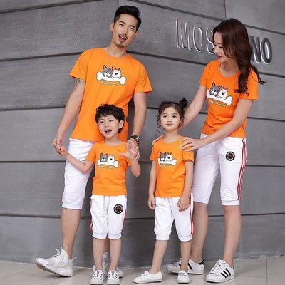 亲子装家小狗狗图案桔蓝色短袖T恤白色短裤儿童运动服全家庭套装