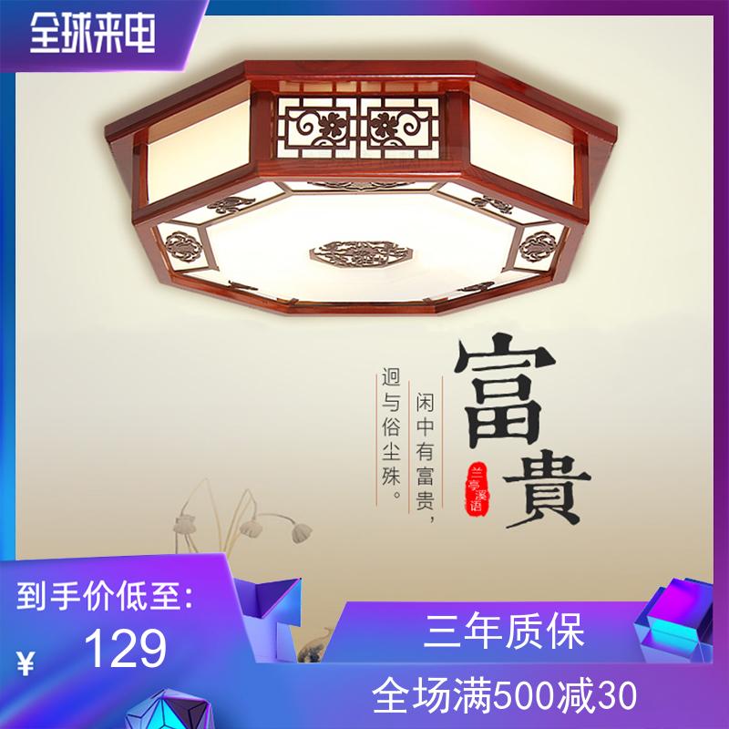Потолочные лампы Артикул 583402196140