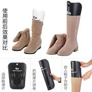 Yousiju thick plastic stretch boots struts support shoes long boots hang fixed piece boots support shoes support