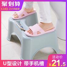 塑料马桶凳子 成人卫生间蹲坑蹲便凳浴室厕所脚踏垫脚凳 优思居