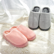 春秋产后软底家居包跟春夏棉拖鞋孕产妇坐月子鞋防水防滑月子鞋