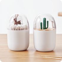 北欧牙签盒个性创意牙签筒家用餐厅客厅棉签收纳盒便携可爱牙签桶
