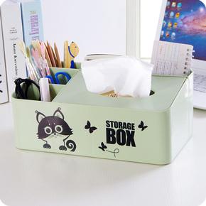 创意多功能客厅餐巾纸巾盒 家用塑料抽纸盒 桌面遥控器杂物收纳盒