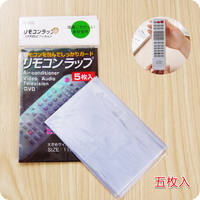 TV remote control protective film / heat shrinkable remote control film / protective film / remote control sleeve protective cover 5