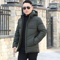 2018冬季棉衣中年男士加厚羽绒棉服30短款棉袄40外套爸爸装50岁