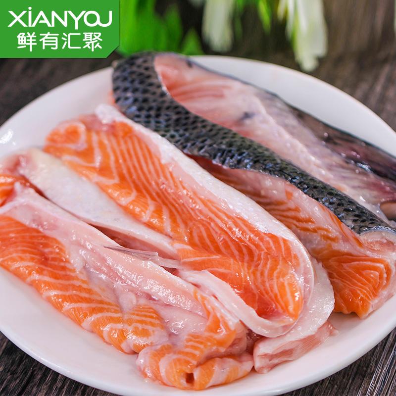 【鲜有汇聚】三文鱼边角料500g 可煎炸 熬制鱼油 宠物粮 深海鱼图片