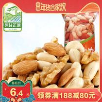袋休食32gx3马来西亚爱良仓酸奶扁桃仁杏仁进口坚果Igranary