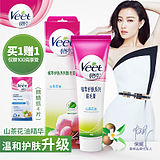 Wei Ting skin care hair removal cream leg hair armpit non-full body men and women long-term not permanent students