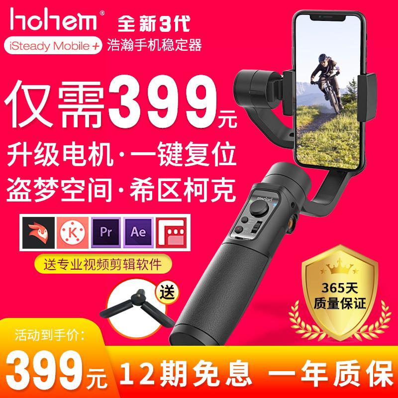 PTZ камеры для видеонаблюдения Артикул 576124666238