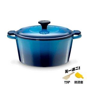 法国芳庭珐琅铸铁锅炖锅搪瓷锅汤锅汤煲火锅24cm/29cm CW0306/307