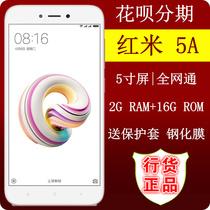 小米红米5A全网通4G智能学生手机老人手机红米Note5aXiaomi