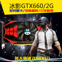 游戲顯卡11GB魔龍颶龍TRIOXGAMING2080TiRTXGeForce微星MSI