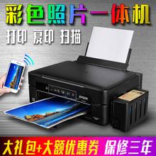 爱普生XP245彩喷墨多功能一体机复印家用办公WiFi连供照片打印机