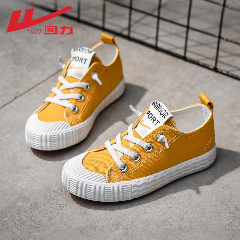 回力童鞋子秋季儿童帆布鞋小白鞋女童鞋白色男童板鞋宝宝运动球鞋