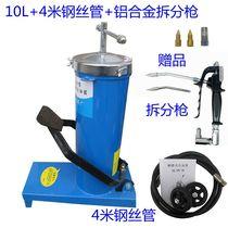 脚踏式高压注油器牛油抢润滑油加注器上海科球脚踩黄油机打油机