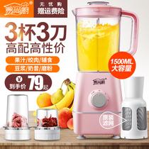 易尚厨榨汁机家用多功能料理机小型全自动水果汁辅食机电动搅拌机