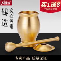 纯黄铜铜器捣药罐冲筒药杵子钵药臼捣蒜器药盅加厚铜盅对窝