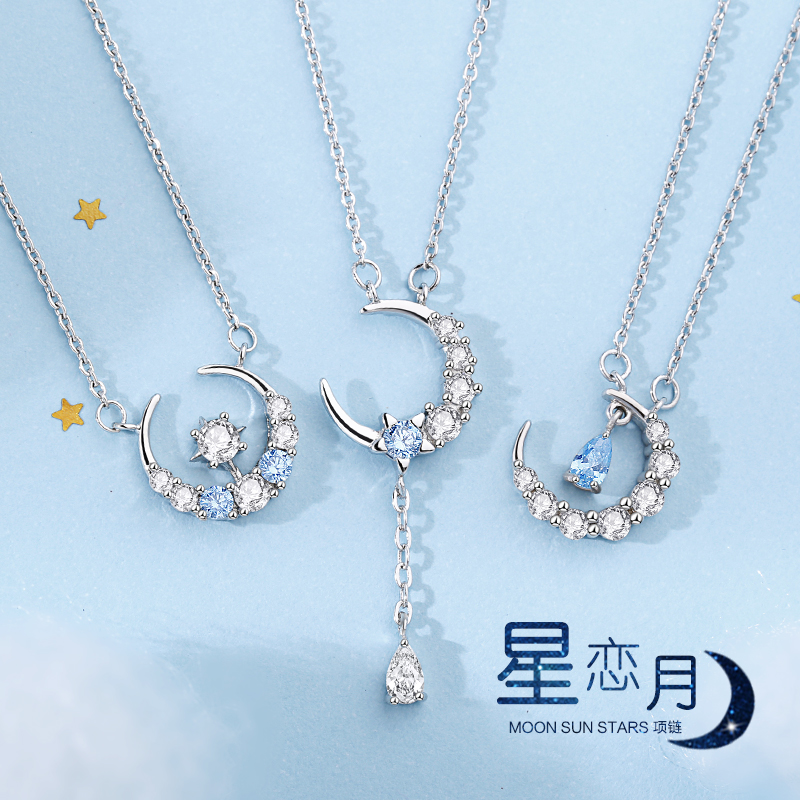 S925银星星月亮项链流苏水滴锁骨链简约日韩气质个性学生闺蜜礼物