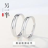 日韩S925纯银情侣戒指男女一对简约个性情侣活口素圈刻字开口对戒
