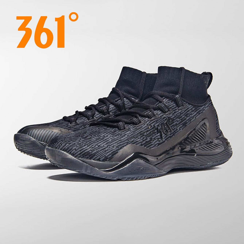 361戟锋篮球鞋寂寞大神袜套针织透气运动鞋室内防滑专业比赛男鞋