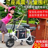 折叠迷你电动车便携小型亲子代步母子三人锂电自行车电瓶车滑板车