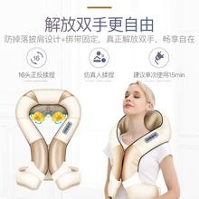 腰颈椎带腿部披肩式按摩器枕电动滚轮腰部仪滚动按摩棒6d腿部腰部