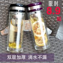 双层车载过滤花茶杯礼品办公玻璃杯便携创意可爱水杯带盖柠檬杯子