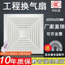 换气扇强力静音家用卧室卫生间吸顶式排风扇27CDV2CFV松下排气扇