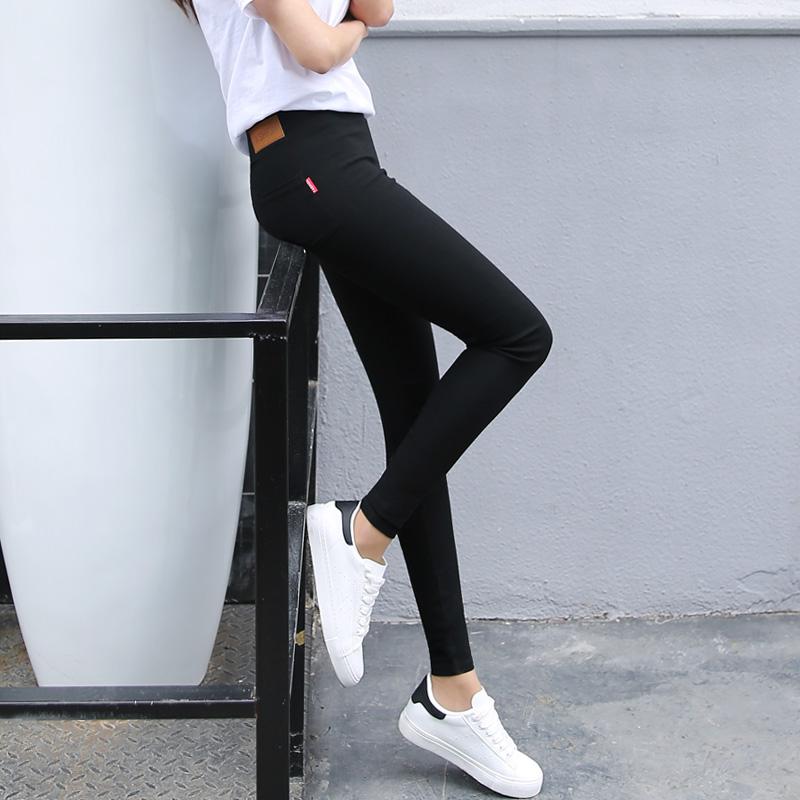 高腰加长女裤