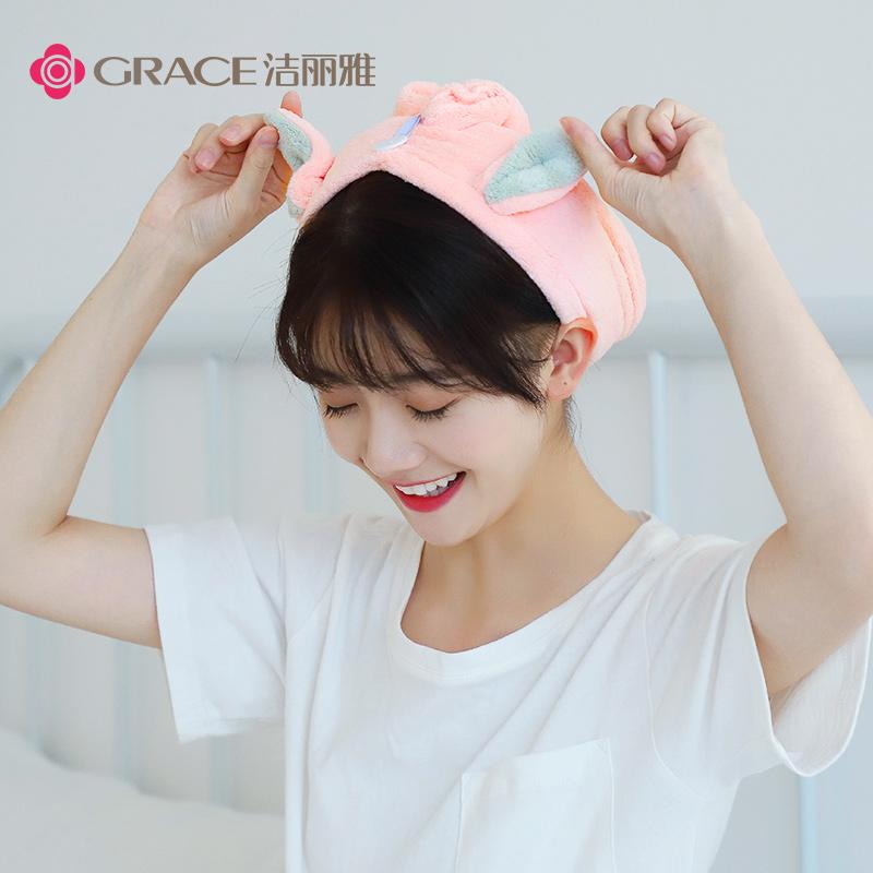 洁丽雅干发帽女可爱吸水速干儿童成人擦头发毛巾包头巾浴帽干发巾