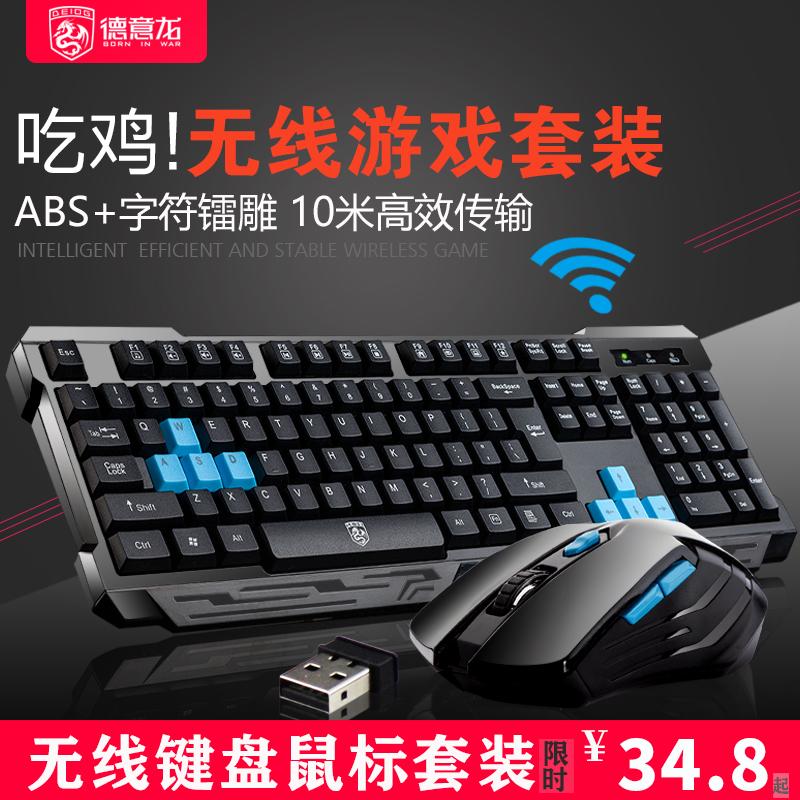 Наборы клавиатуры и мыши Артикул 37721703132