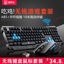 无线鼠标无线键鼠套装超薄无线键盘鼠标套装2.4g包邮