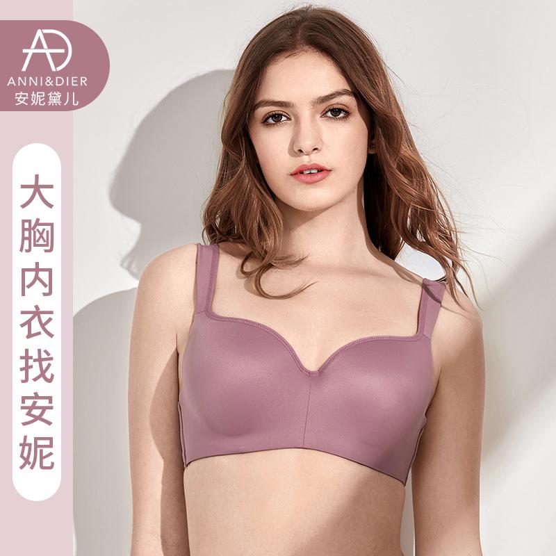 无痕大码内衣女聚拢调整型胖mm薄款防下垂上托文胸全罩杯大胸胸罩