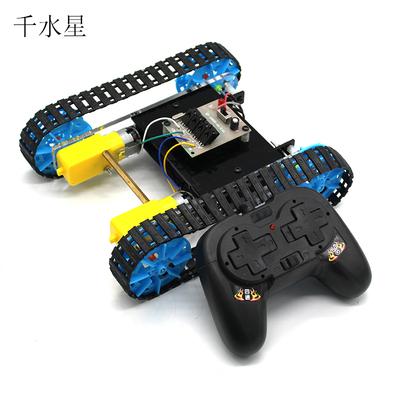 DIY坦克车体 学生手工DIY科技小制作 拼装遥控坦克模型玩具套件