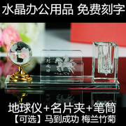 Three-piece crystal pen holder Practical office supplies Business gift company unit event souvenir printed LOGO