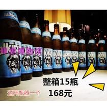 330ml六瓶装蜂狂龙眼蜜系列buzz蜂狂精选国产精酿