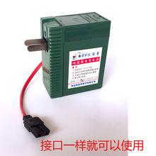 喊话器专用充电电池 扩音器充电电源 喇叭电瓶 蓄电池6V充电电源