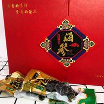 脆紫菜片经典连云港特产儿童即食海味包邮19.08g逗嘴海苔原味